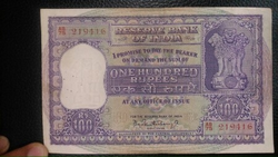 100 Rs Old Note