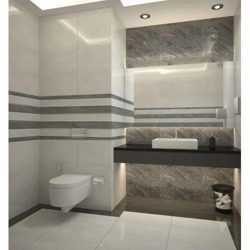 Bathroom Indian Video