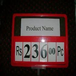 Pricing Frame