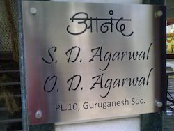 Etched Nameplates
