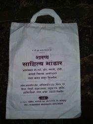 White Sqare Cloth Bags, Size: 12x16