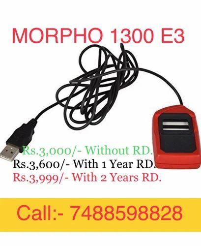 Morpho Finger Scanner Morpho Biometric Morpho Device Morpho Scanner Morpho Fingerprint Device À¤® À¤° À¤« À¤« À¤—रप À¤° À¤Ÿ À¤¸ À¤• À¤¨à¤° Regional Estore Gopalganj Id 18390299033