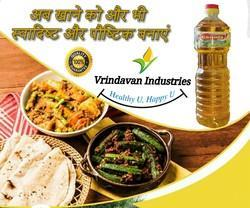 Yellow Mustard Oil