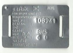Metal Tags for Steel Plants