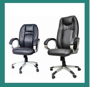 Adjule Office Chair
