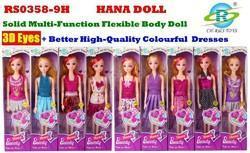Doll Set New