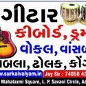 Music Classes Education Services
