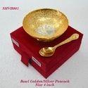 Bowl Golden & Silver Kamal 5
