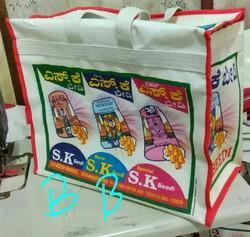 Packing Bag Jhola