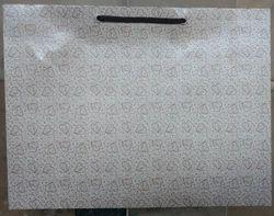 Fancy Paper Bag, 200, Capacity: 2kg