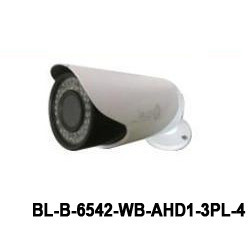 Hikvision Metal Security Camera, 20 to 25 m