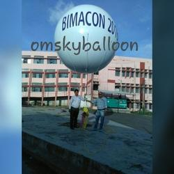 Vinyl Print Balloon