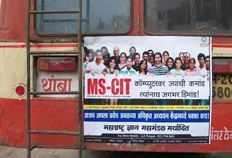 City Bus Panel