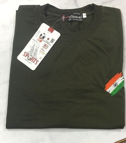 Male 40 And 44 Army T-shirt a5044eefcfa