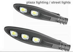 Weather Proof Street Light Fixture