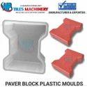 Interlocking Tiles Plastic Mould