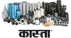 Kasta Pipes - Kasta column pipes Wholesaler from Kanpur