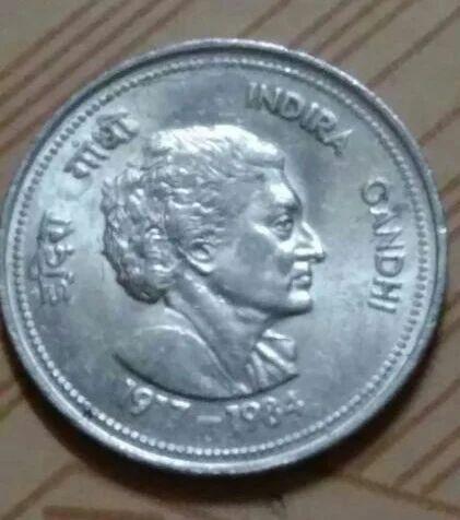 5 Quot Rupees Indira Gandhi A Big Coin पुराने सिक्के Guru