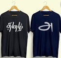 Tamil T- Shirt Printing
