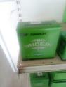 Amaron Activa Battery