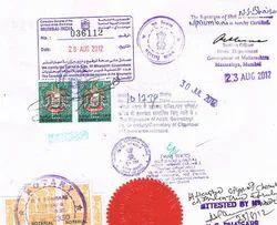 Commercial Document Legalization