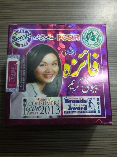 Herbal Faiza Beauty Cream, Time Used: Day, Oily Skin