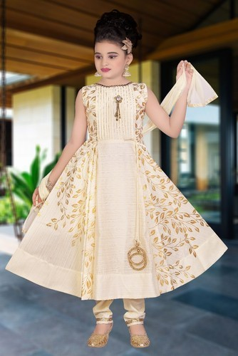Girls Cream Chudidar Kids Wear