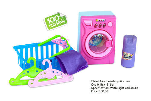 Washing Machine Toy Bachchone Ke Khilaune Children Toys Childrens