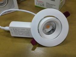 6w Cob Dimmable Spotlight Gx 12