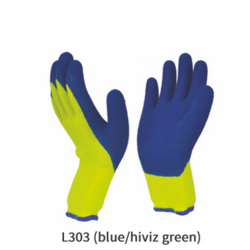 Hi-Viz Grip Crinkled Latex Coating Gloves