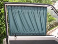 Car Magnetic Curtain