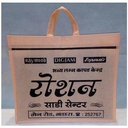 Non Woven Fabric Handle Bags
