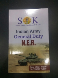 Indian Army General Duty Book