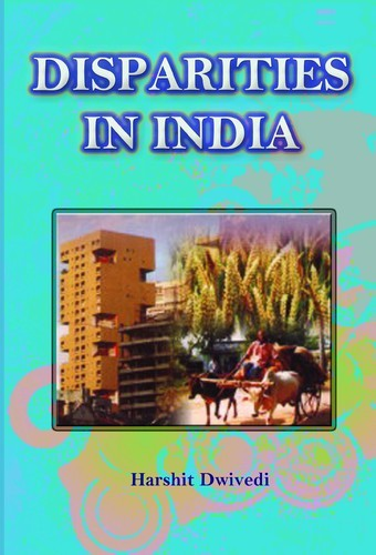 Reference Books - Sharirik Shiksha Manufacturer from Agra