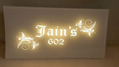 Stunning name plate designs for home india images for Images of name plate designs for home