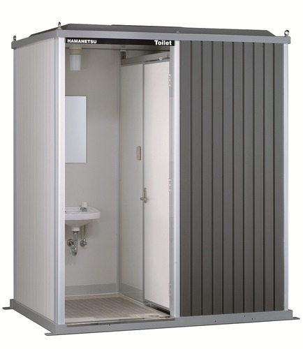 Frp Mobile Container Toilet Bharathi Industries