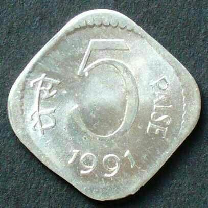 Silver 1991 Indian 5 Paise Old Coin Rs 20000 Piece Dsp
