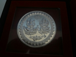 Silver Coins In Delhi Chandi Ke Sikke Suppliers Dealers