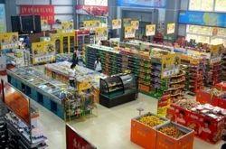 Super Market Retail POS Software