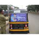 Auto Flex Advertising Service, For Advertisement, Mode Of Advertising: Offline