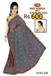 Nakoda and Om Net and Saree, Blouse Size: 0.8