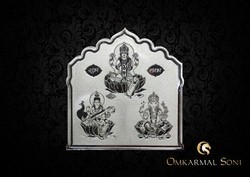Ganesh Silver Coin Ganesh Chandi Ka Sikka Suppliers