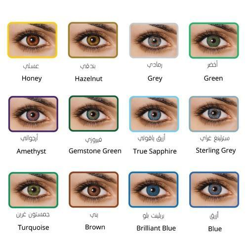 346b3fd32f6 Colored Contact Lenses at Rs 750  box(s)