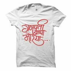 Ganesh T Shirt Printing