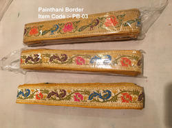 Painthani Fancy Border
