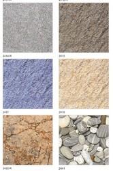 Digital Floor Tiles 300x300mm