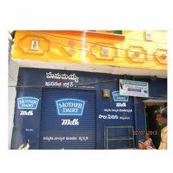 Shop Painting Services