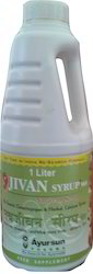 NavJivan Herbal Calcium Syrup