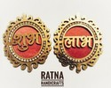 Diwali Shubh Labh Sticker