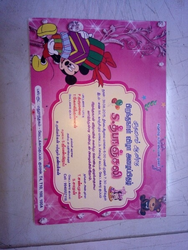 Birthday Invitation Card